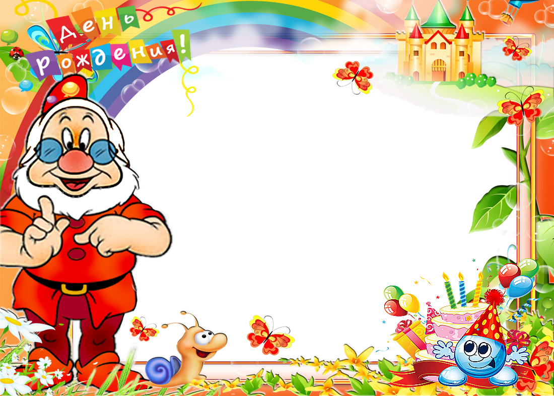 Шаблон открытки для детского сада