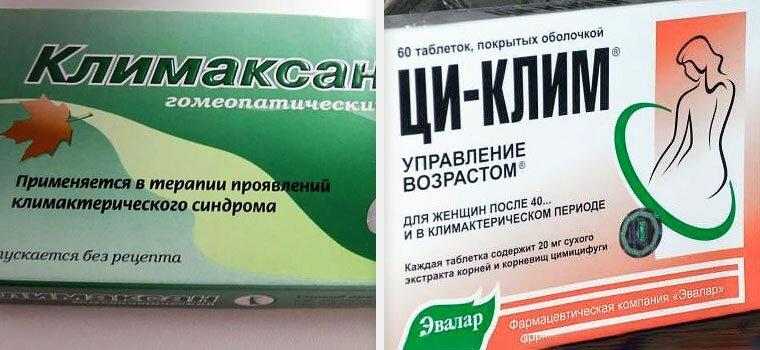 Как похудеть при климаксе препараты отзывы