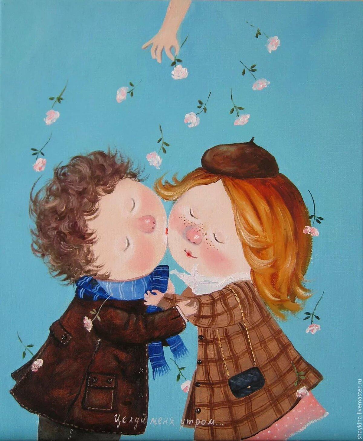 Подарок жениху, картинки тебе мой поцелуй