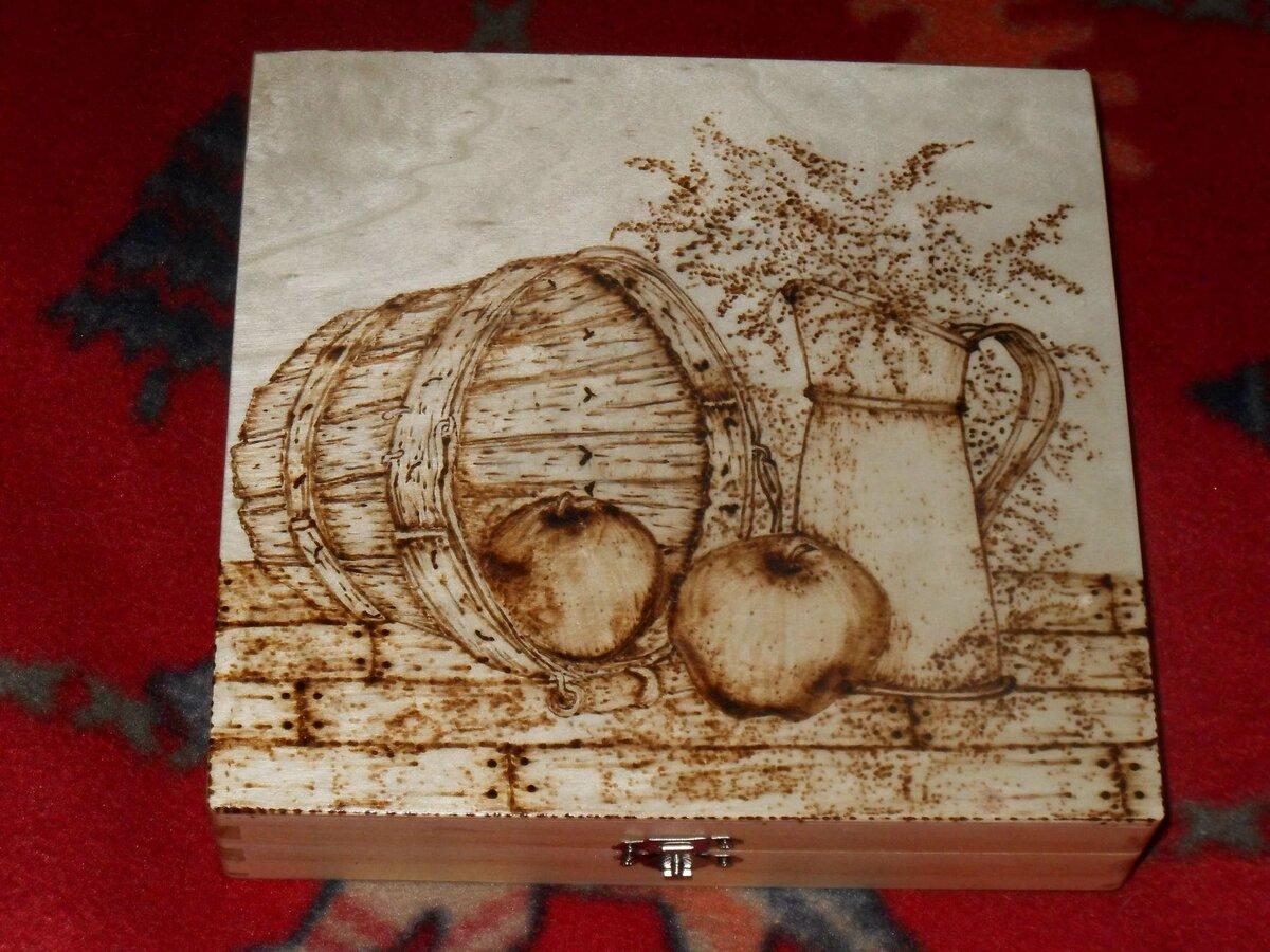 вишневым открытка выжиганием залезть