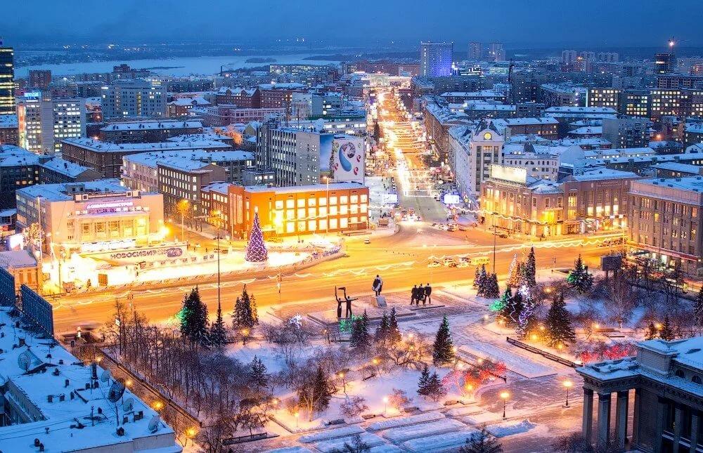 картинки про город новосибирск скрапбукинге