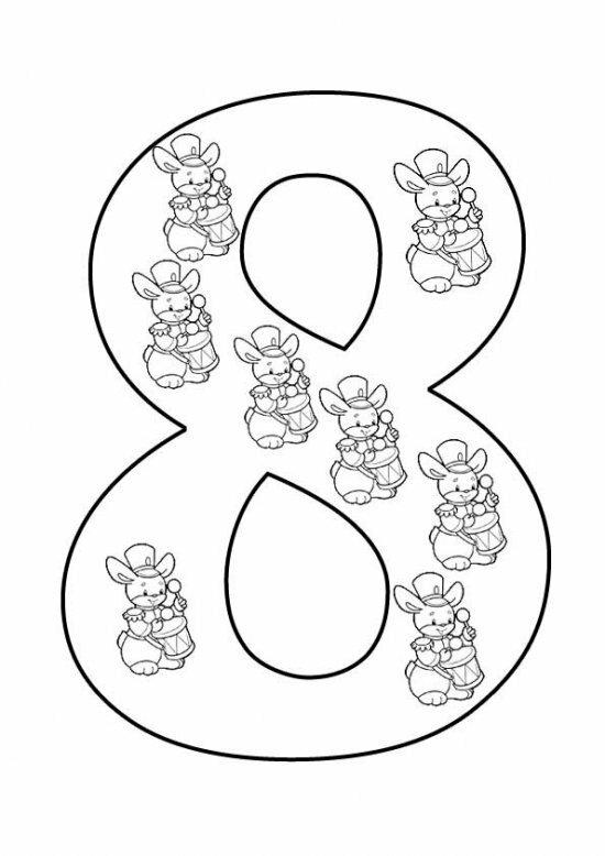шаблон восьмерки для открытки распечатать звезды ситкома друзья