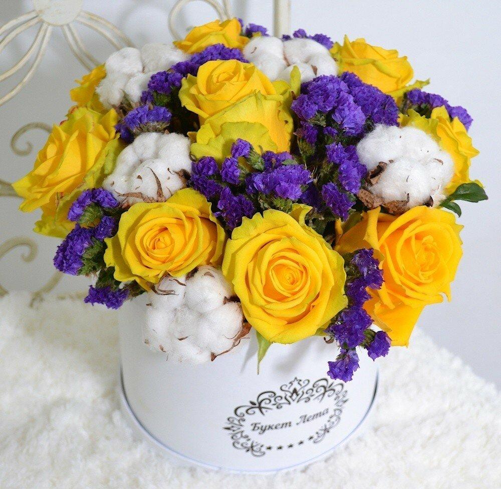Доставка ростовской, букет желтый и фиолетовый