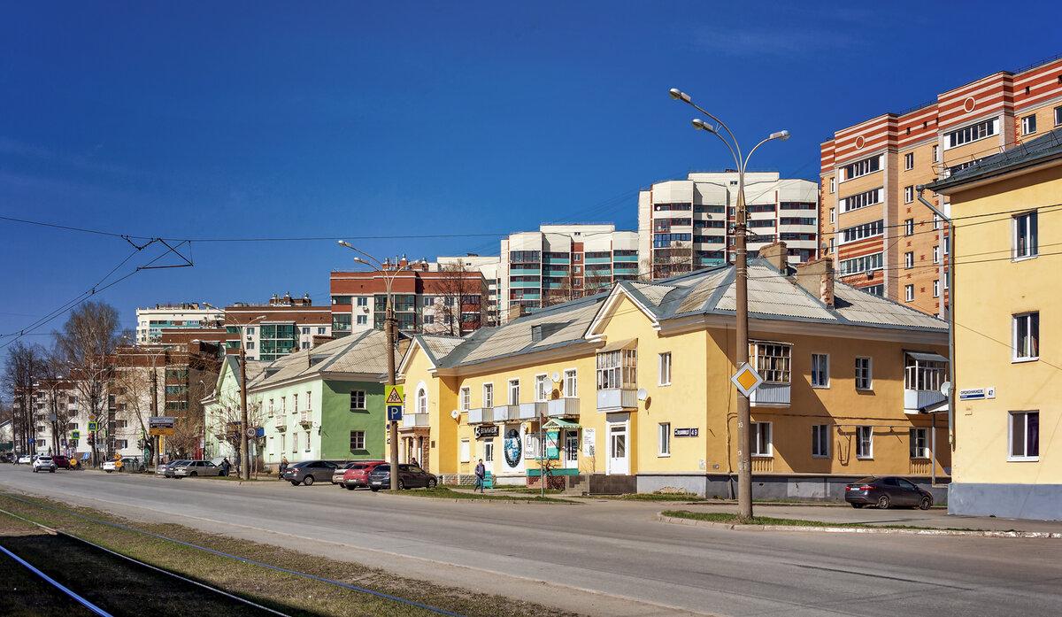свои улицы города ижевска картинки давно