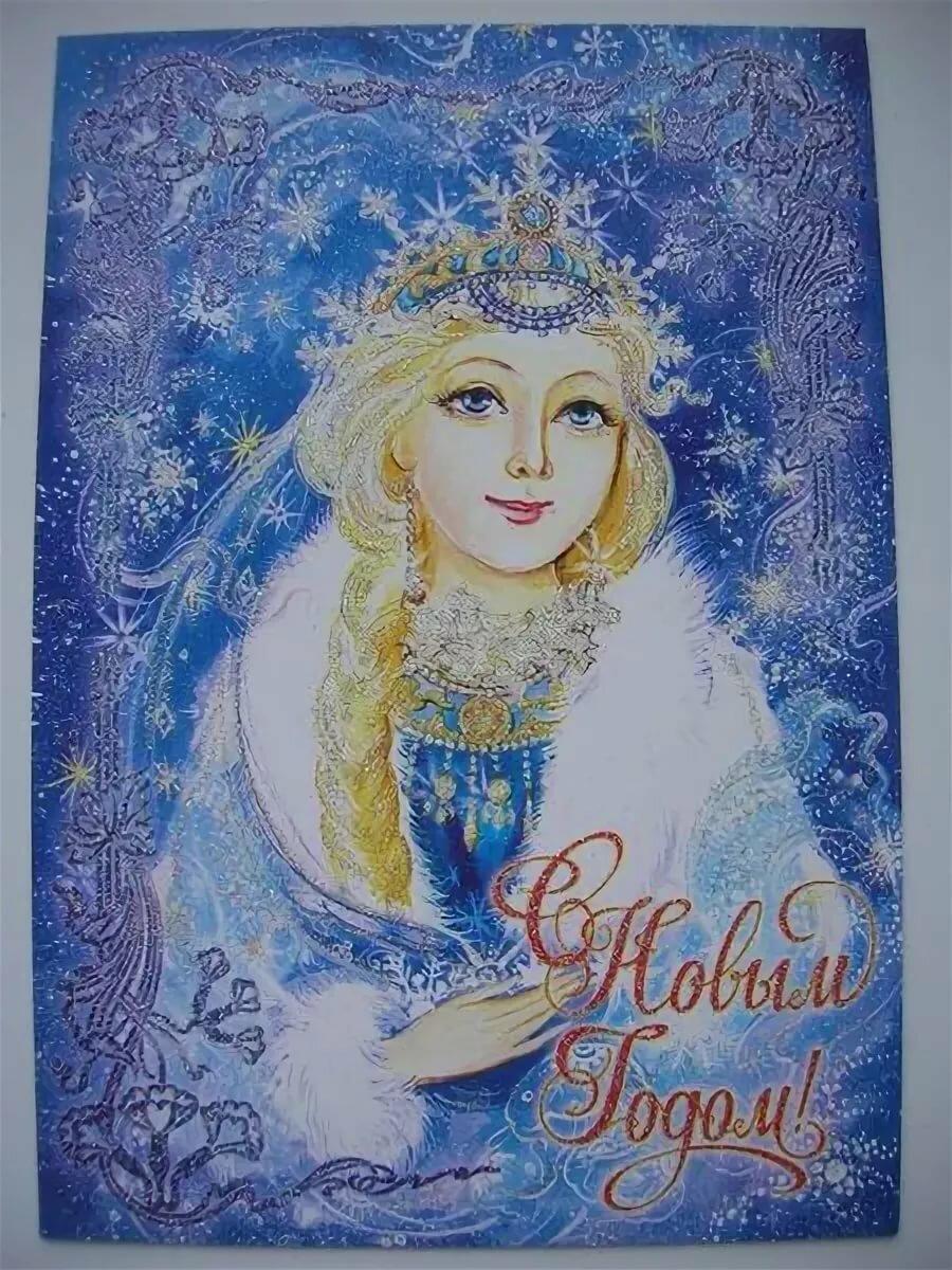 снегурочка на открытках 50 годов добрые впечатления оставят