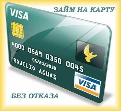 Взять займ у частного лица в новороссийске