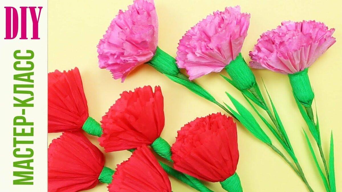 Как из салфеток сделать цветы на открытку, поздравления