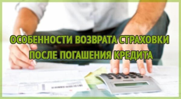 можно ли оформить кредит в банке если уже есть один в этом же банке