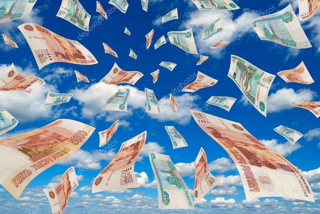Картинка улетающие деньги