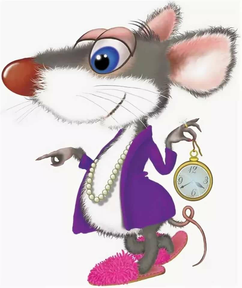 Мышка прикольная открытка