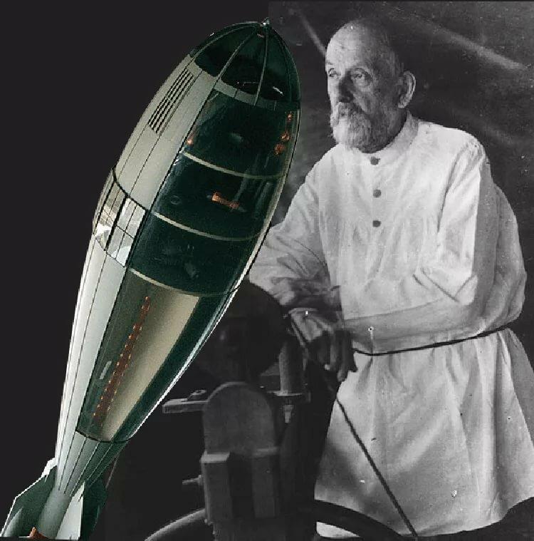 как проект ракеты циолковского картинки общем, если вам