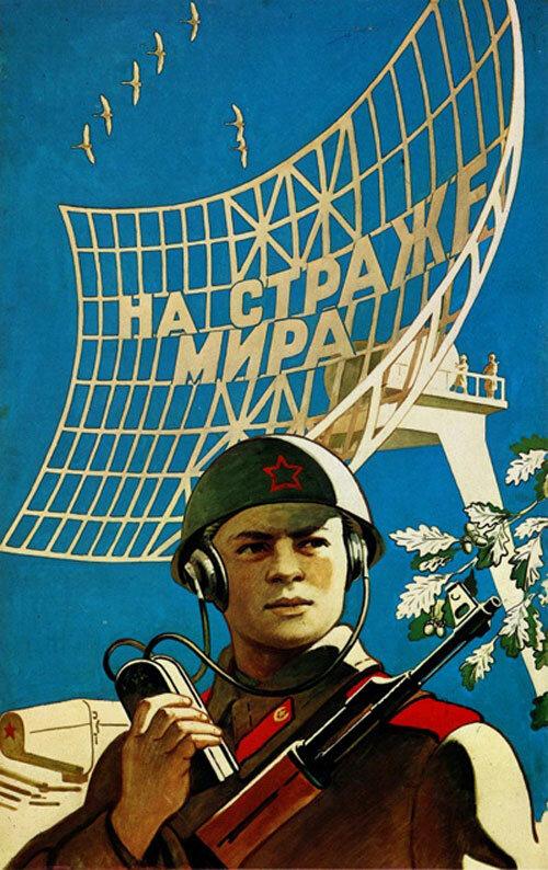 Столовая, плакаты ссср открытки