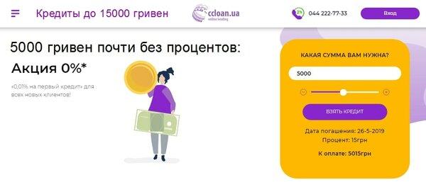 как зарабатывать 300 тысяч рублей в месяц
