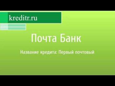 Как взять кредит в советском банке взять кредит 80 лет