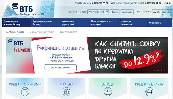 Оформить онлайн кредит в иркутске кредит на телефон онлайн