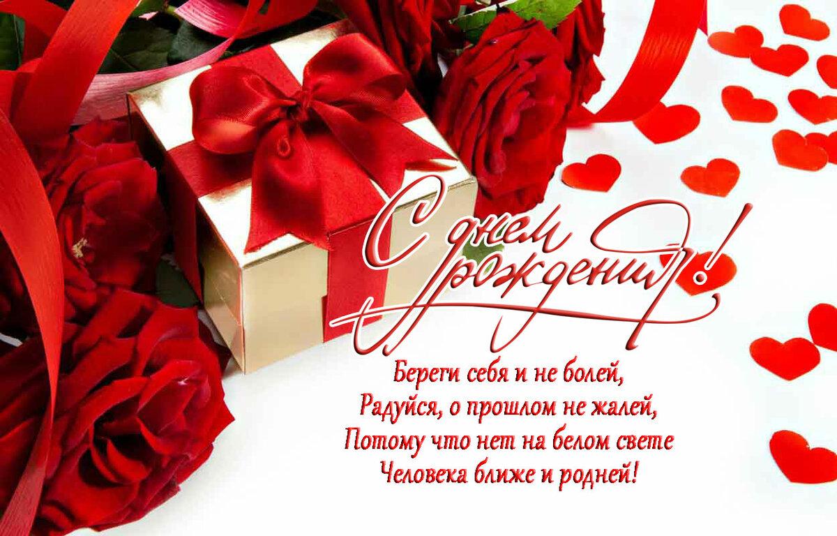 они самые искренние поздравления с днем рождения маме от сына привет надеюсь