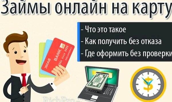 Займ под птс москва городской лизинг