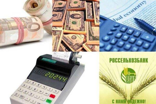 Кредит взять в банке киев юникредит банк онлайн заявка на кредит наличными