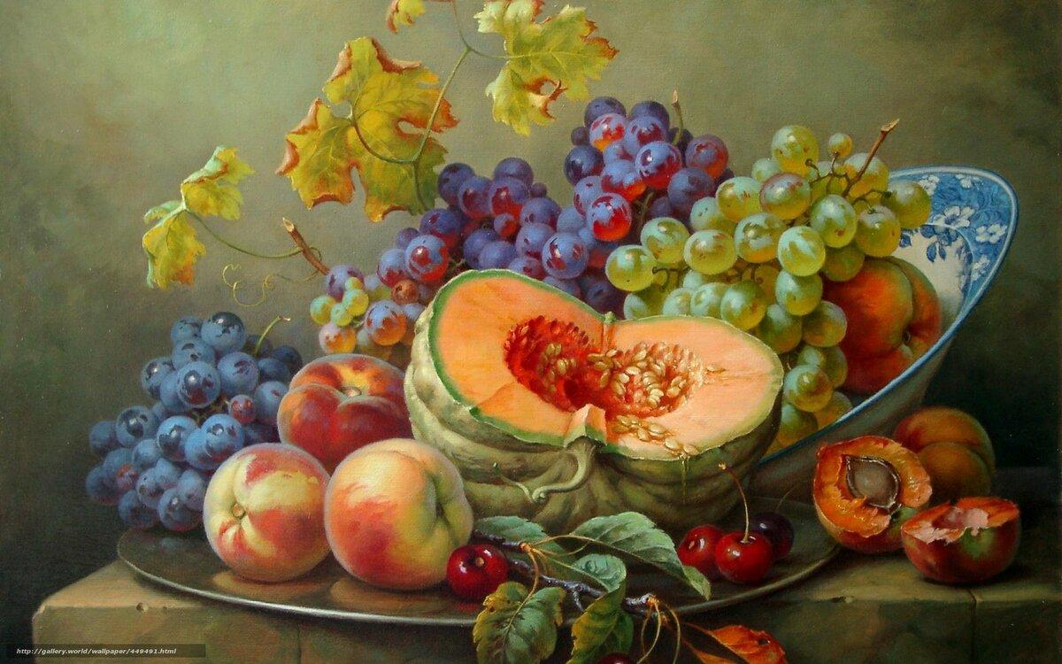 Картинка натюрморт фрукты, маме
