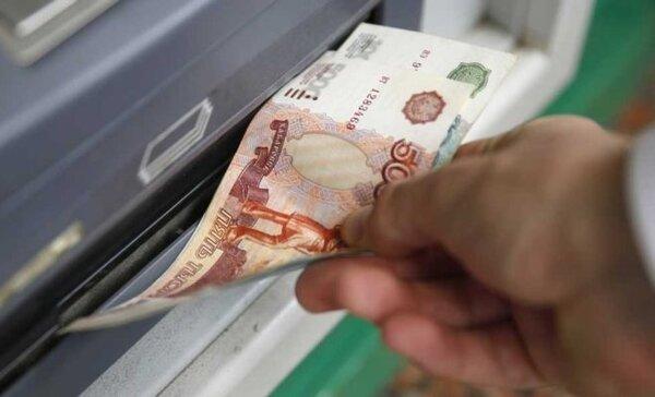 взять кредит онлайн на карту сбербанка срочно