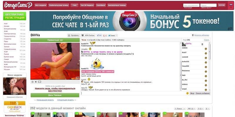 chat-seks-obsheniya-russkie-porno-kastingi-vudmana-onlayn