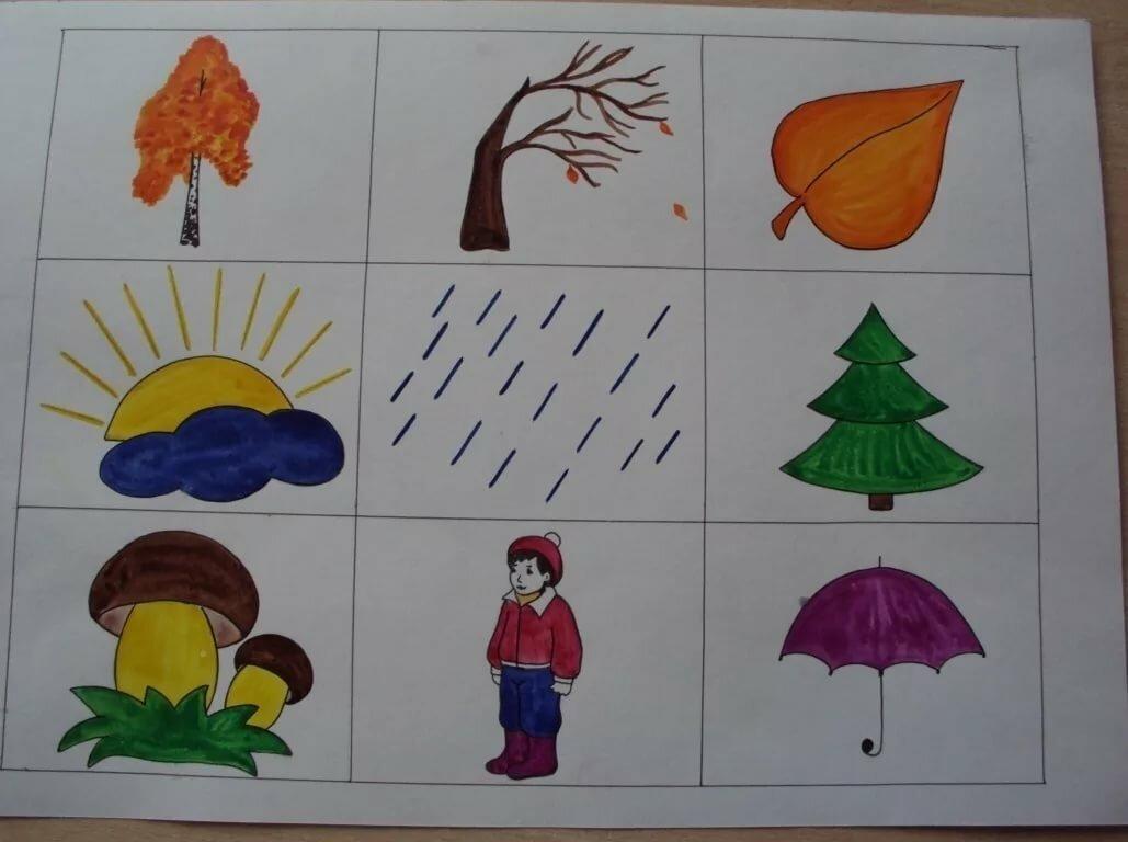 Картинки схемы на тему осень
