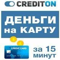 Взять кредит на карту в самаре взять кредит в банке на 1500000