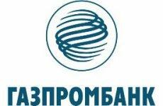 россельхозбанк кредит отзывы скачать хоррор карту для майнкрафт 1.12.2 для двоих