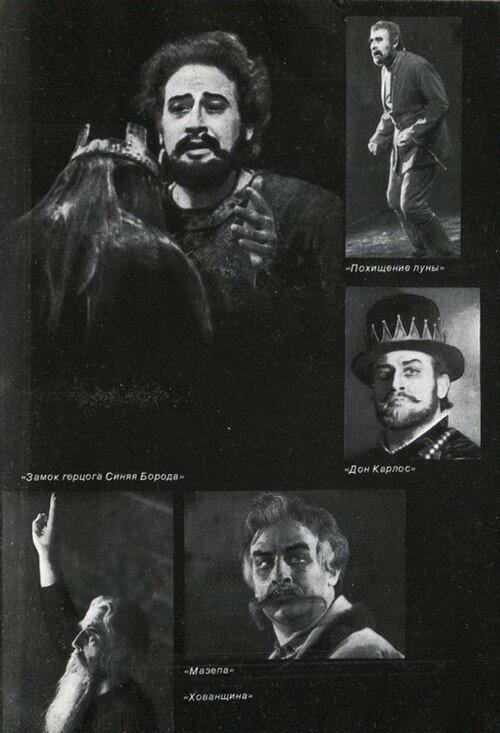 «Замок герцога Синяя Борода» (вверху слева), «Похищение луны» и «Дон Карлос» (вверху справа). «Хованщина» (внизу слева), «Мазепа» (внизу справа).