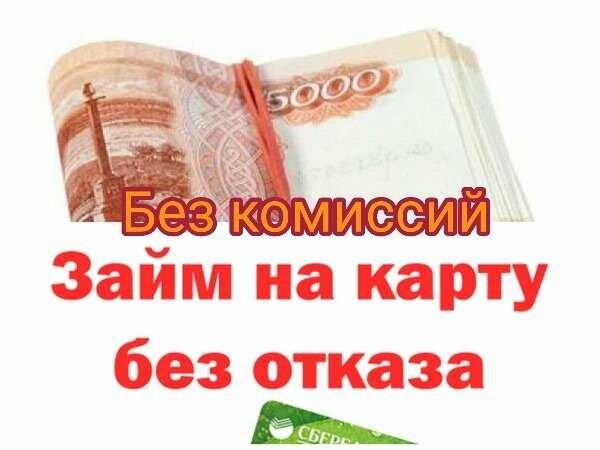 калькулятор для потребительского кредита в сбербанке