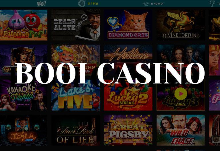казино флинт бездепозитный
