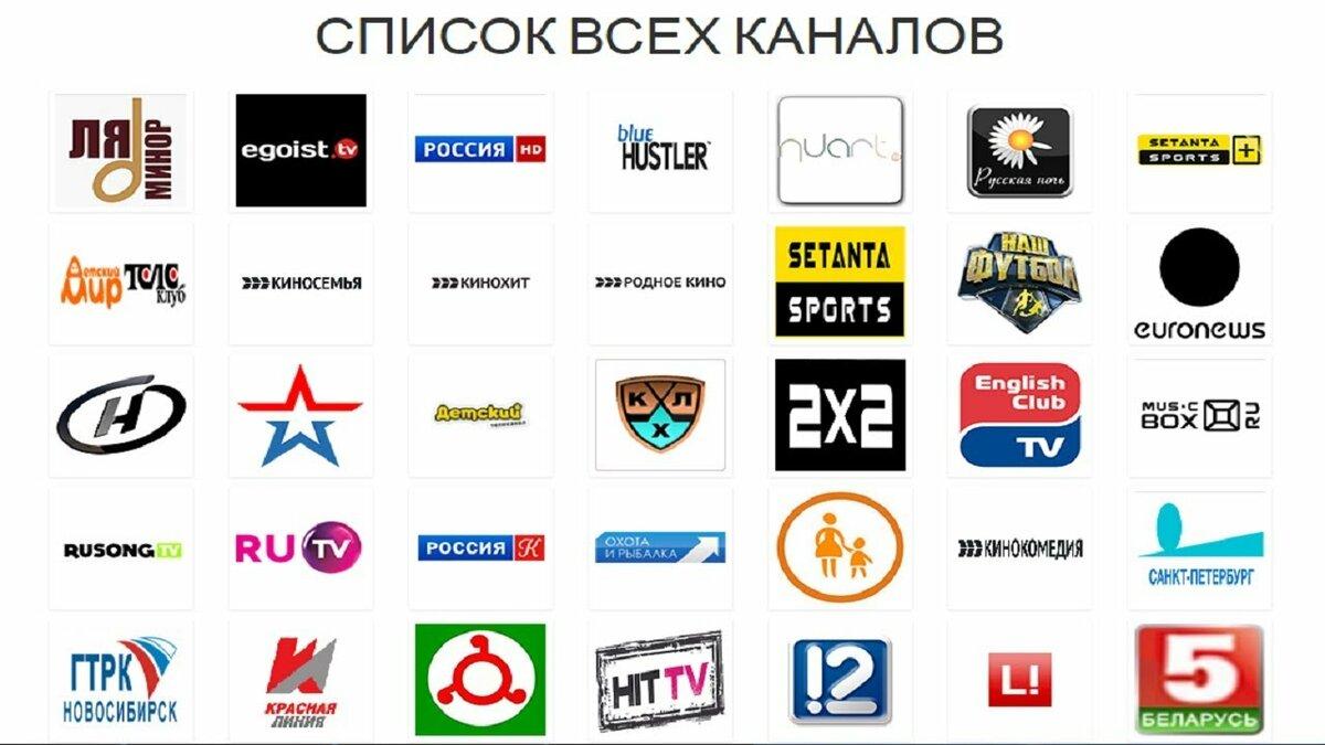 vse-sputnikovoe-televidenie-kanali-onlayn-seks-s-trah-mashinoy-s-aziatkoy