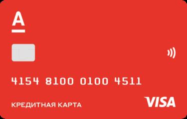 Почта Банк (ПАО) предлагает доступные финансовые услуги для физических лиц.