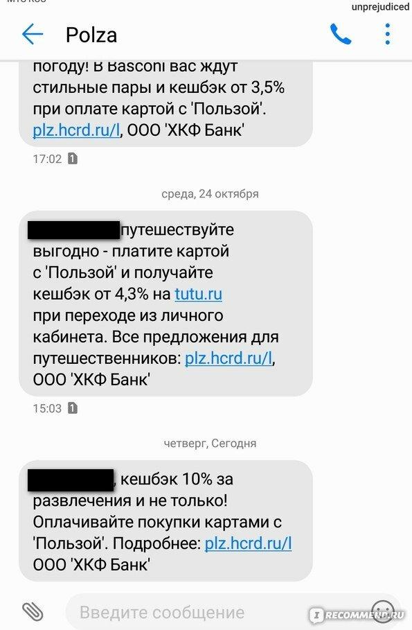 банк втб 24 телефоны горячей линии бесплатный