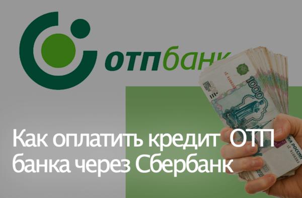 Роскапитал банк клиент онлайн вход в систему