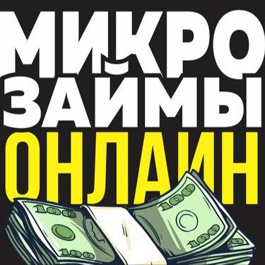 подать заявку на кредит в райффайзенбанк онлайн заявка на кредит нижний новгород