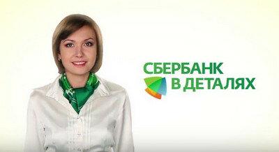 Совкомбанк кредит пенсионерам онлайн калькулятор взять срочно кредит в обнинске