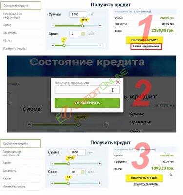 манивео кредит онлайн кредит-10 онлайн банк без карты