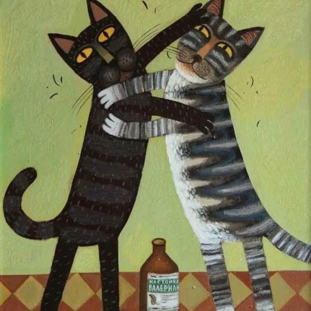 Валерьянка и кот картинки