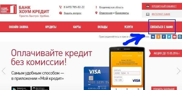 русский стандарт банк отзывы клиентов по кредитным картам
