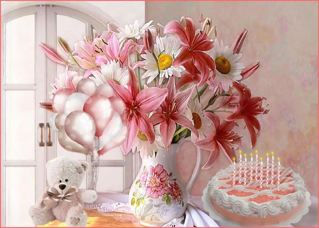 Лия с днем рождения картинки девушке