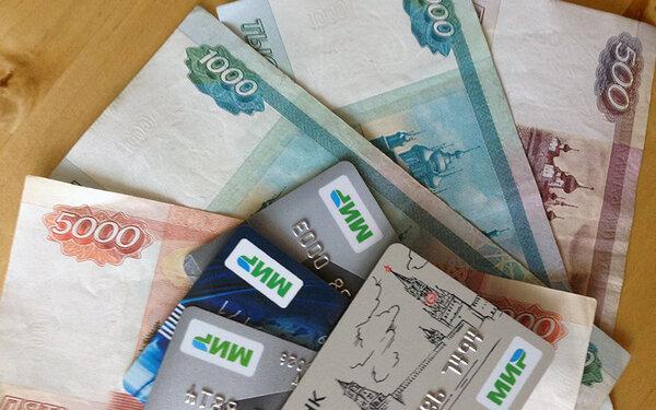 альфа банк снятие наличных с кредитной карты 100 дней в сбербанке