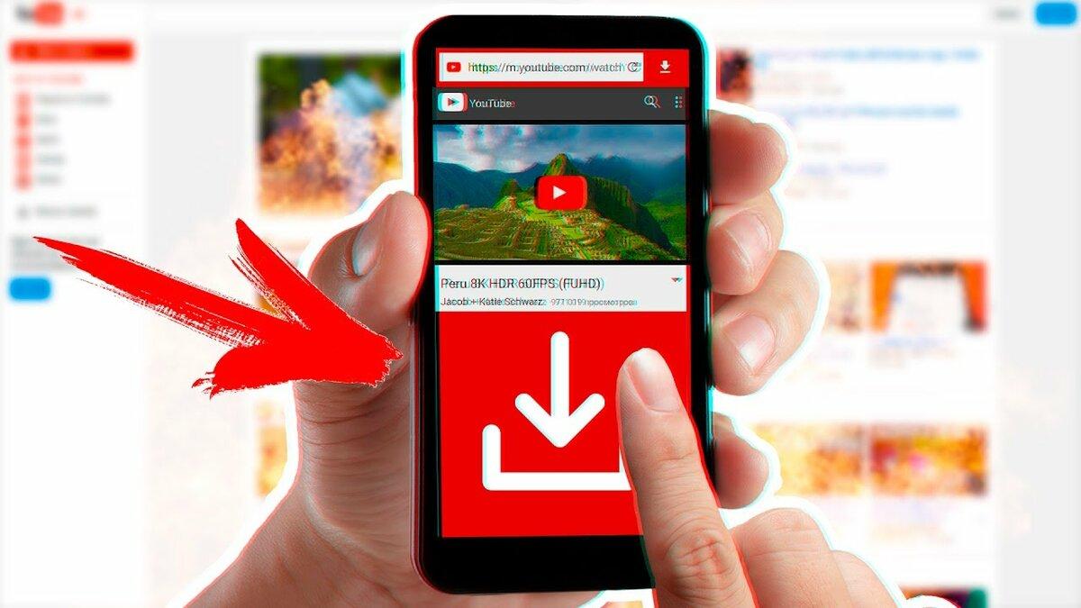 Как видео открытку с ютуба на андроид без программ