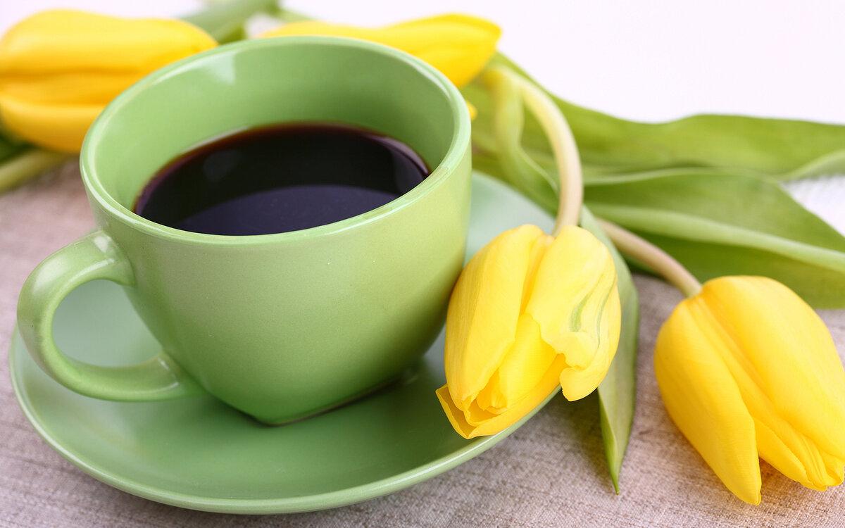 Картинки кофе и чай весенние, днем рождения украинская