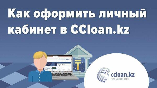 русфинанс рубцовск кредиты
