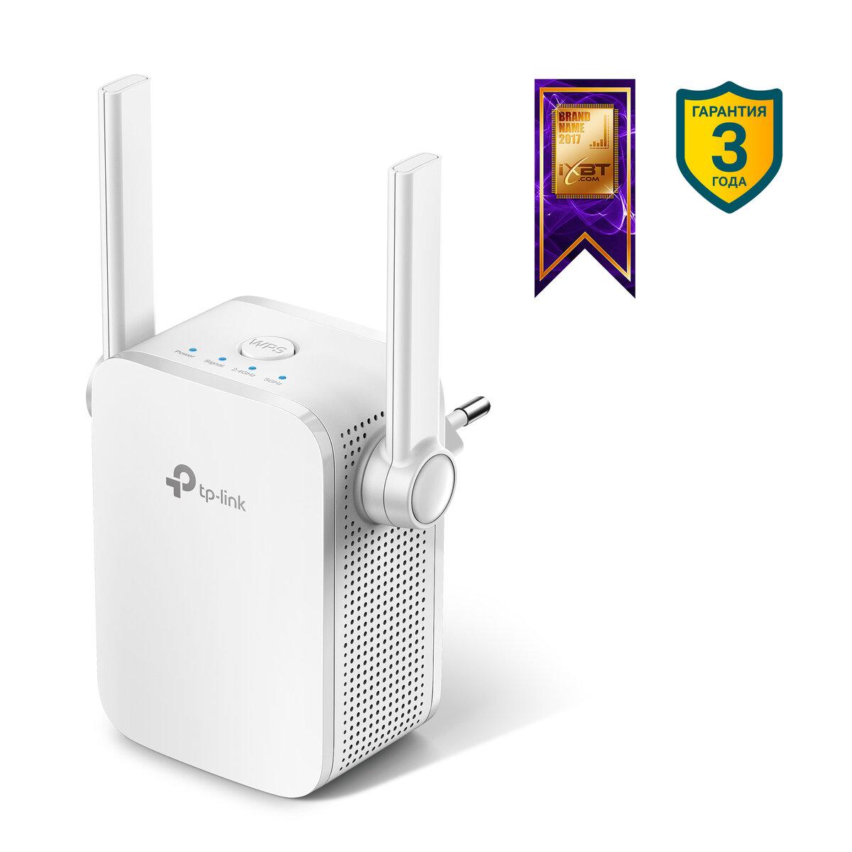 Усилитель Wi-Fi сигнала в Черкассах
