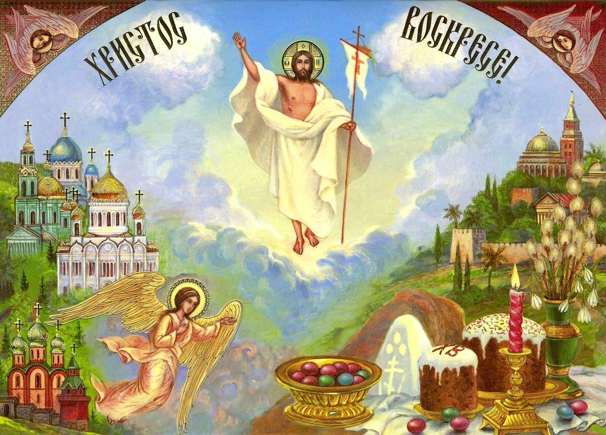 Картинки православные с пасхой, люблю влада