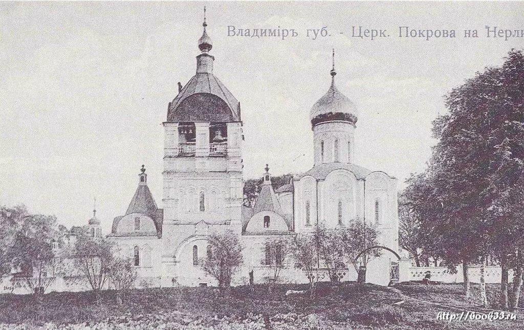 Старые открытки г. владимира