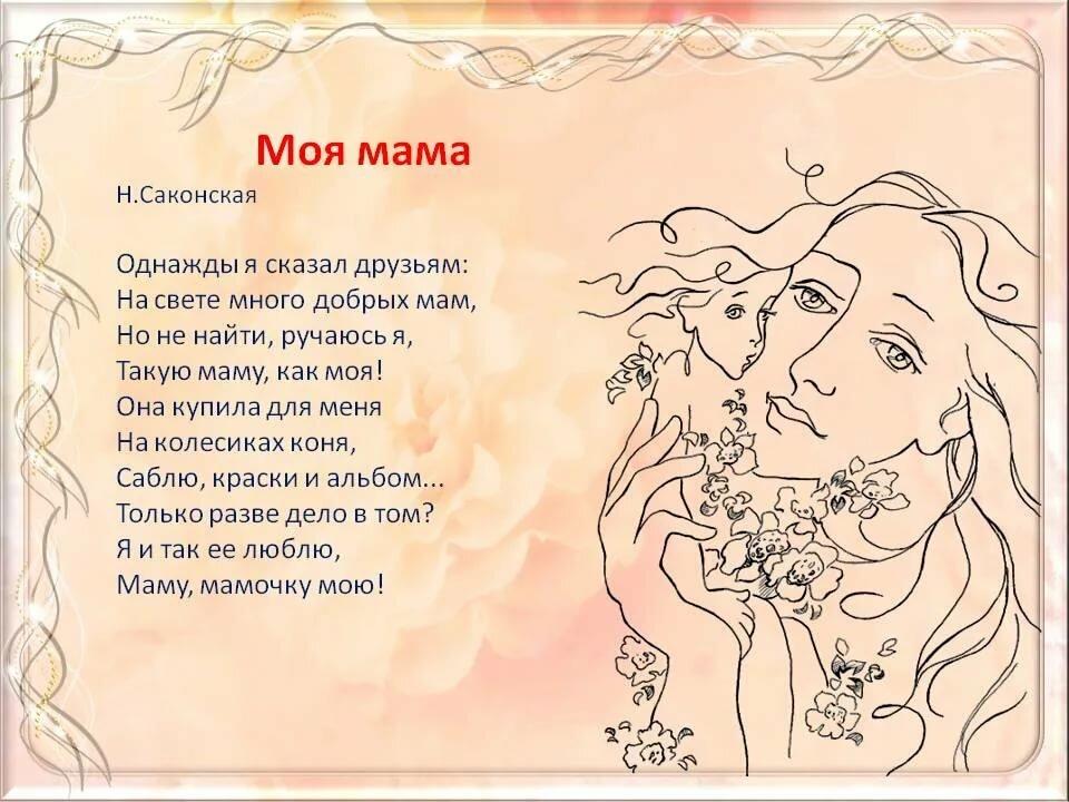 Поздравления с днем учителя свое стихотворение направление относительно