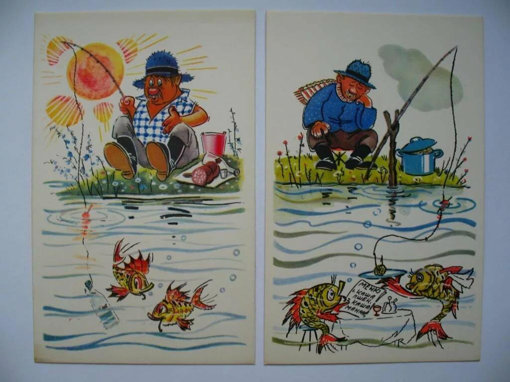 Надписями, рыбаку объемные открытки